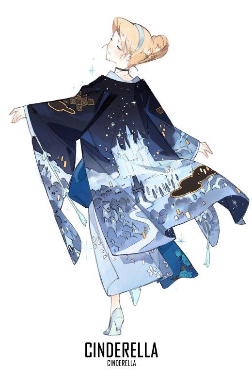 cendrillon en kimono