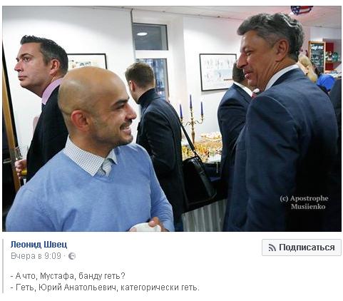 В Болгарии проходят выборы президента - Цензор.НЕТ 3244