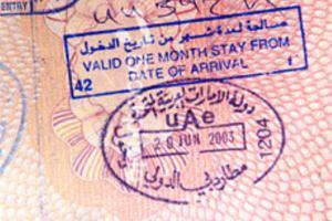 Заявление на визу в польшу