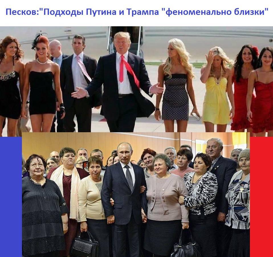 Порошенко поблагодарил президента УЕФА за запрет проведения официальных матчей в оккупированном Крыму - Цензор.НЕТ 2275