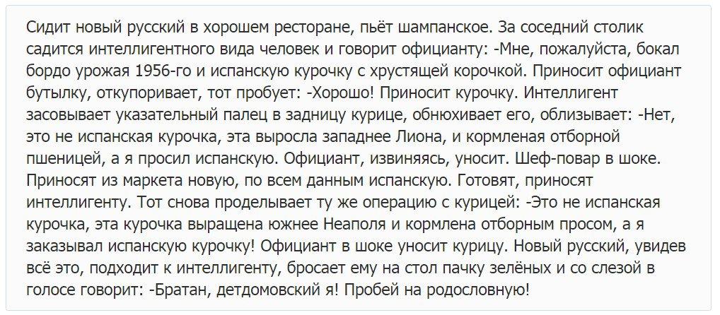 Медведев не верит, что Трамп отменит санкции против РФ - Цензор.НЕТ 6031