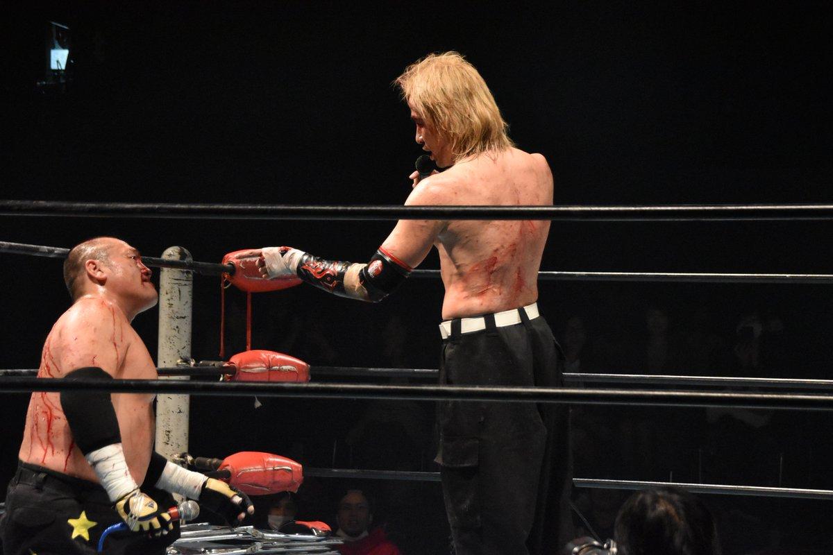"""BJW: Resultados """"BJW in Shin-kiba 1st RING"""" - 08/11/2016 - Isami Kodaka en pos del título Deathmatch 2"""