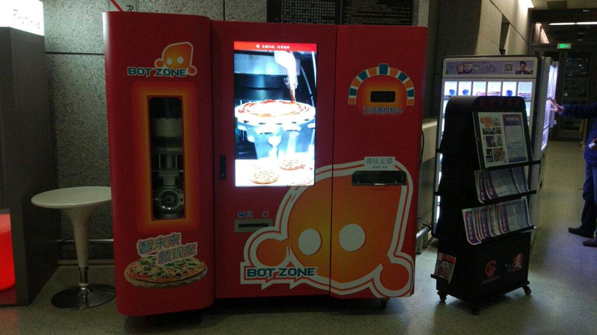 ピザの自動販売機、初めて見た。一枚26元。左の窓には小麦粉が見えるのだけど、捏ねるとこから始まるのだろうか?時間かかりそう。 https://t.co/dzz2X3k2c1