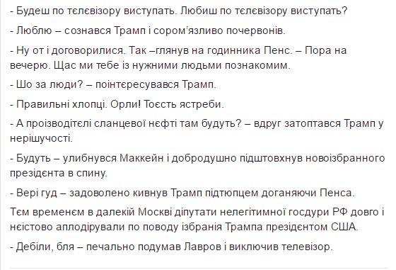 Экс-посол США в Украине Пайфер назвал имена потенциальных госсекретаря и главы Пентагона после победы Трампа - Цензор.НЕТ 9996