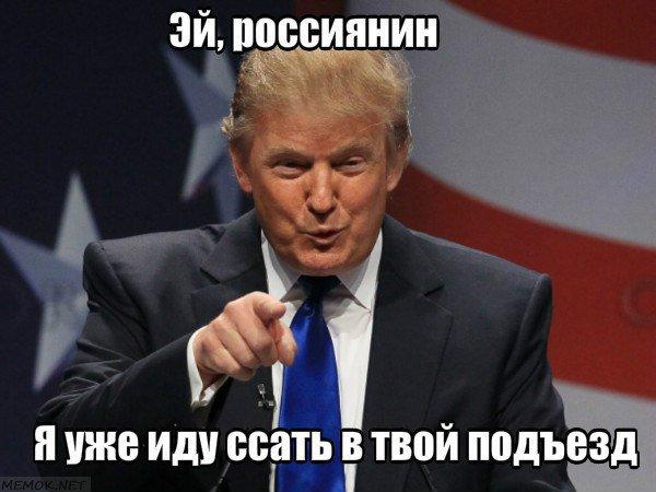 """Луценко взялся за политических """"тяжеловесов"""", поэтому информатаки на его команду усилятся, - Фесенко - Цензор.НЕТ 2780"""