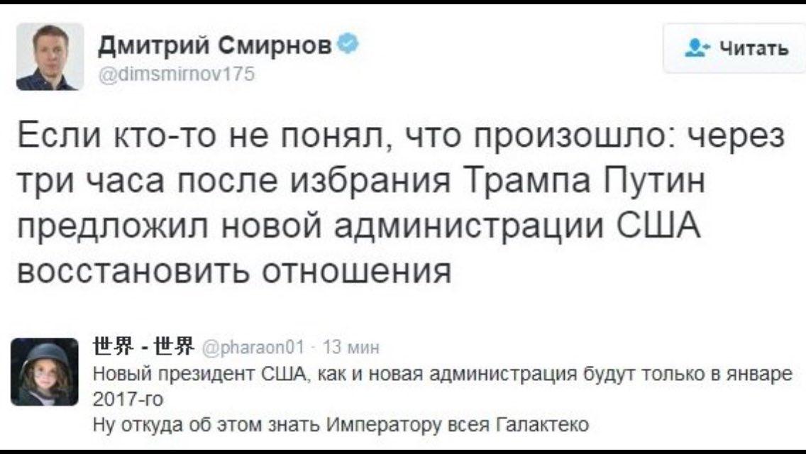Не стоит ждать смягчения между Москвой и Вашингтоном, - Безсмертный - Цензор.НЕТ 203