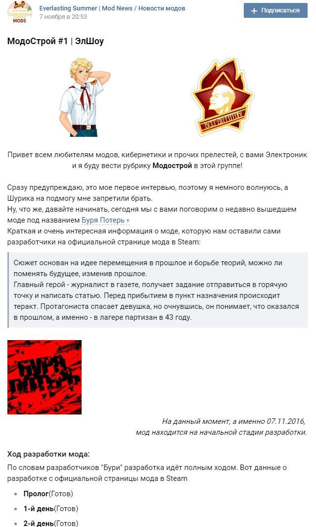 Новости каменска-уральска свердловской области