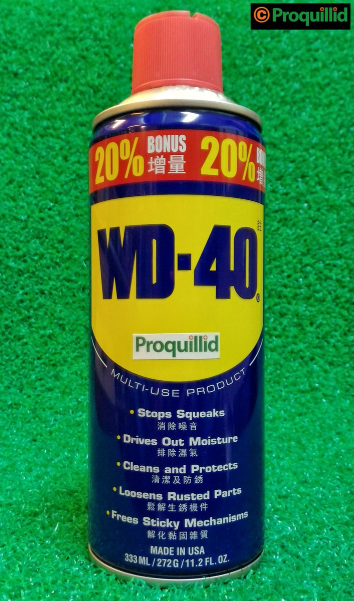 Proquillid Lube Proquillidlube Twitter Stp Carb Spray Ampamp Injector Cleaner Cairan Pembersih Karburator Injektor 500 Ml Made In Usa
