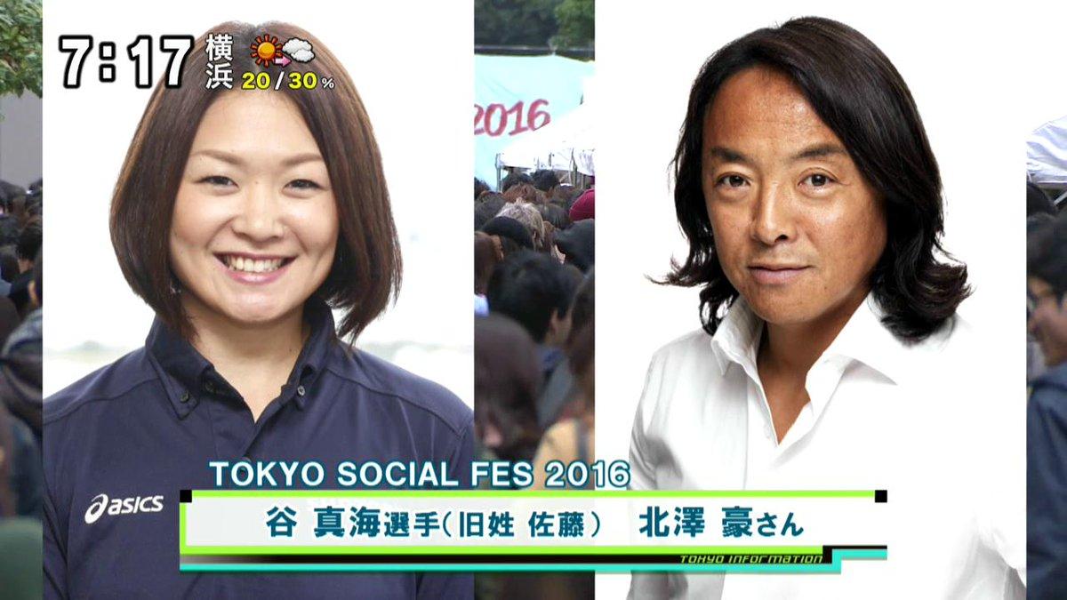 [企画] TOKYO SOCIAL FES 2016
