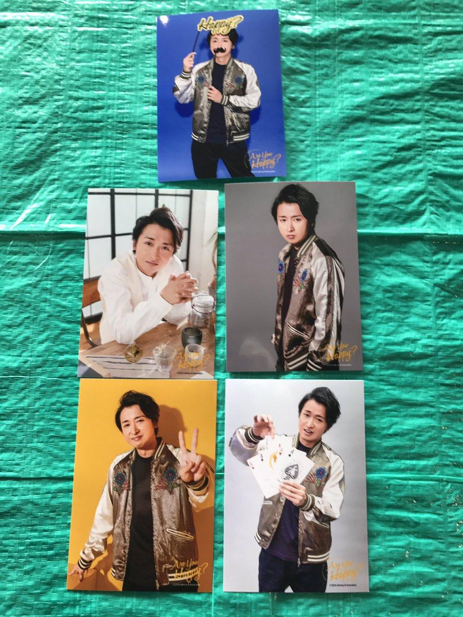 【嵐Are You Happy?・グッズ⑦】 オリジナルフォトセット/大野さん・翔さん・相葉さん・ニノ  #arashicg