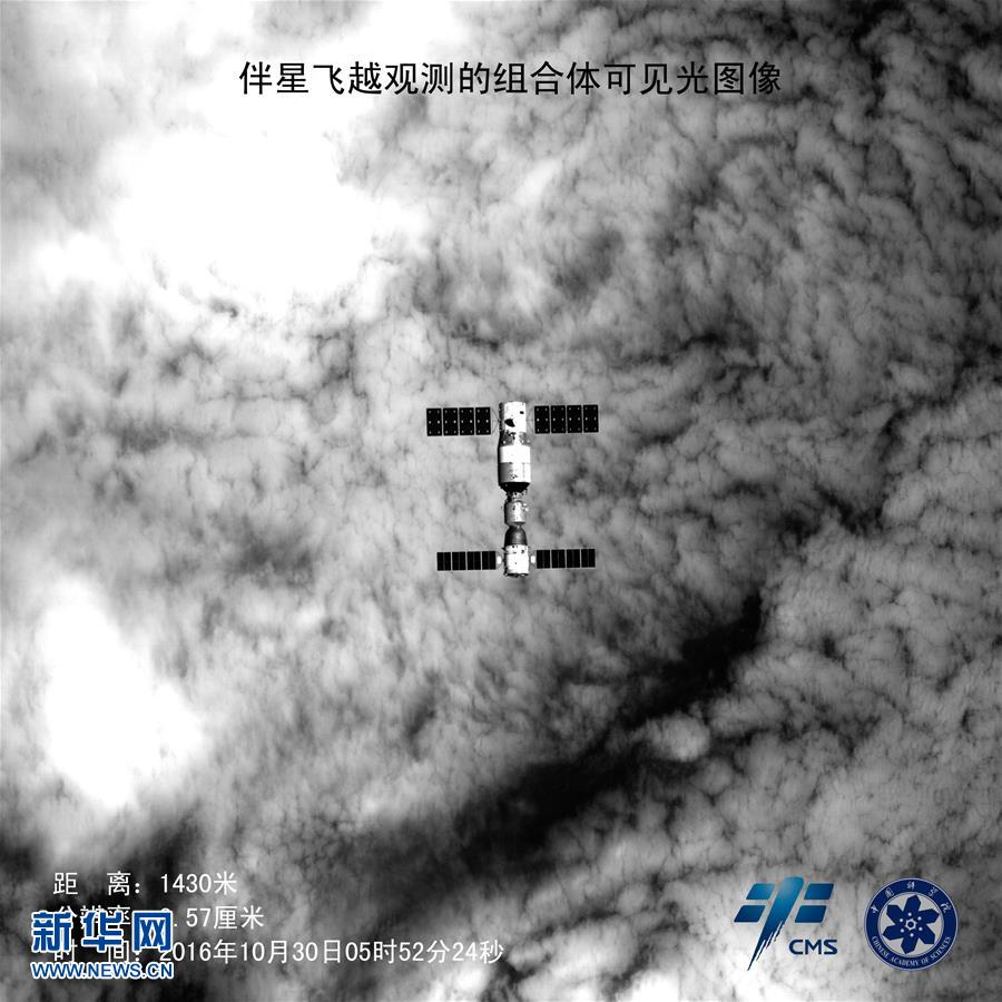 China's astronauts are halfway through their spaceflight! #Spaceflight #OneOrbit https://t.co/EU5OkZNaDc