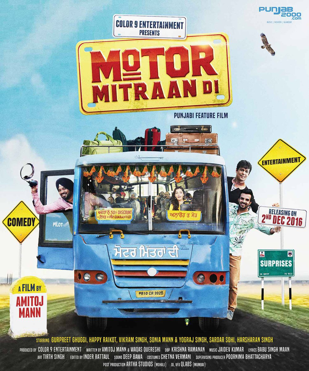 Motor Mitraan Di (2016) Untouched Desi pre DvD – AVC – AAC – Team IcTv Exclusive 1.3GB