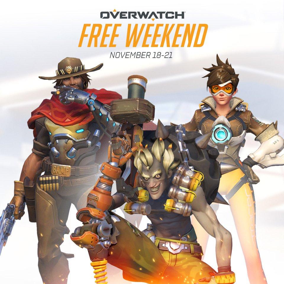 overwatch free weekend november 2019