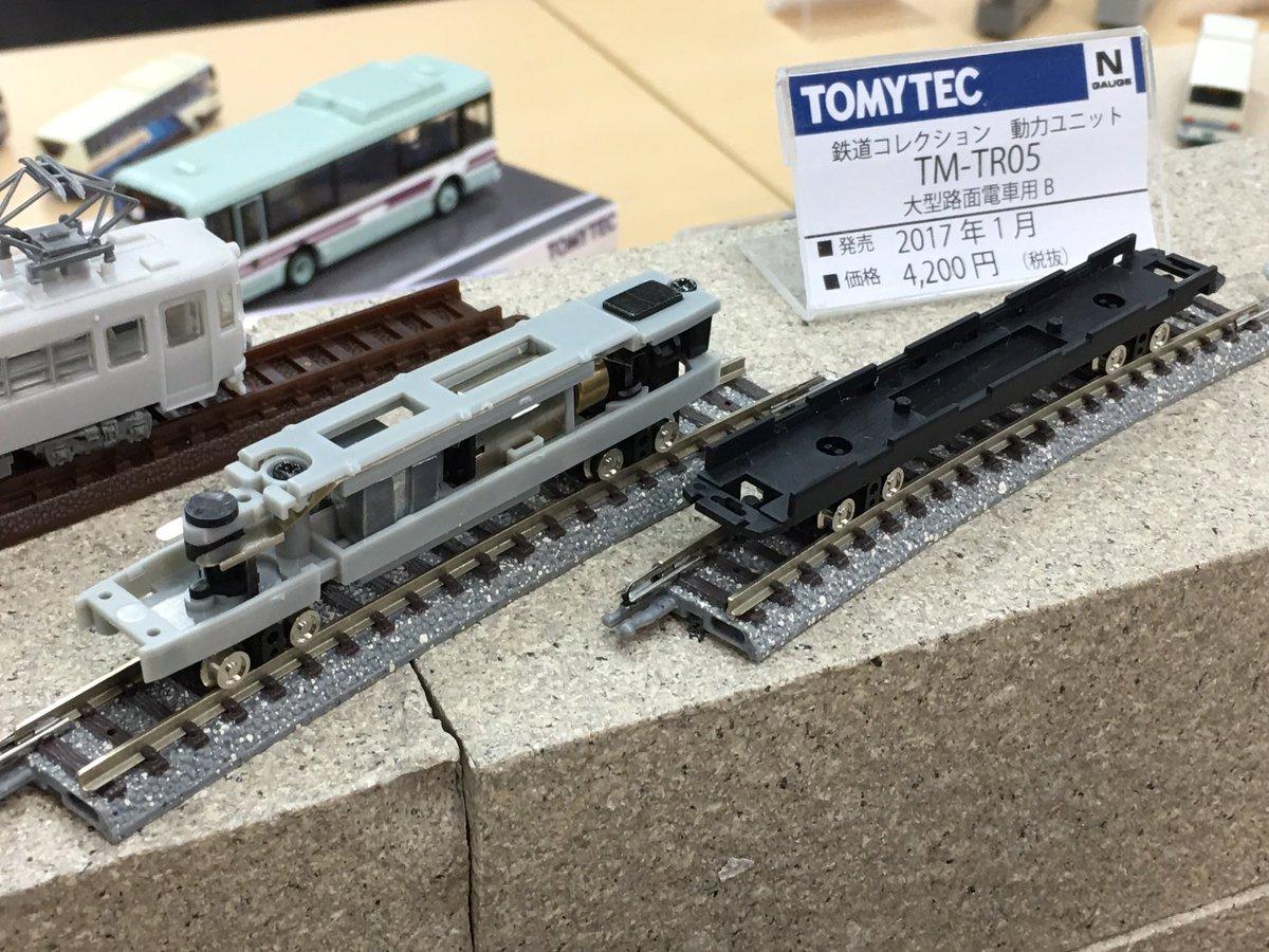 トミーテック商品説明会レポート43  鉄道コレクション 京阪大津線80型 連結車 非冷房 動力ユニット TM-TR05 京阪1900系3両セットB