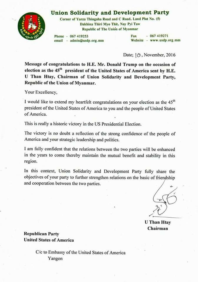 May wong on twitter myanmar president issues congratulatory may wong on twitter myanmar president issues congratulatory letter to us president elect trump believing ties will be further consolidated altavistaventures Choice Image
