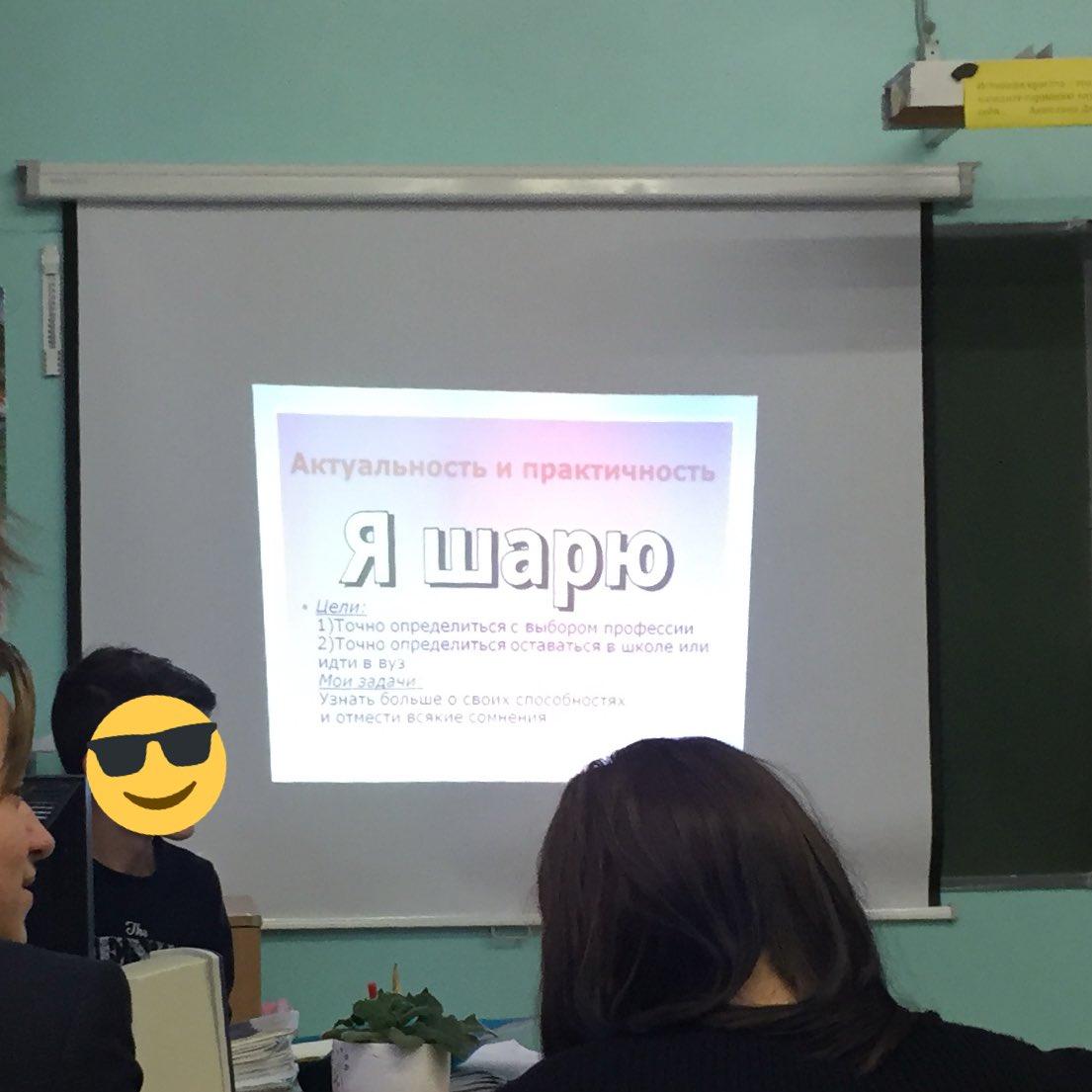 Презентация ученика 1 класса о себе