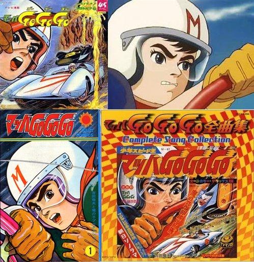 原来这动画是60年代的… RT @retoro_mode: マッハGoGoGo 1967年から放送された自動車レースがテーマのテレビアニメ。 Mach GOGO, the animation of auto racing. https://t.co/lDaTPjT5wq