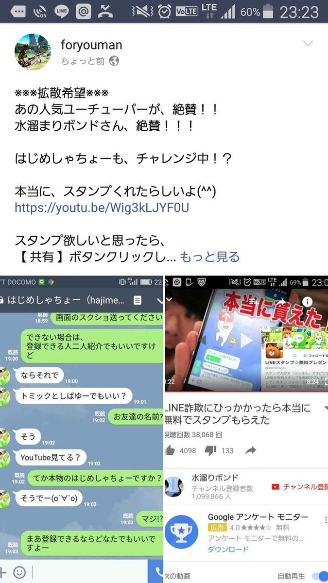 を押してLINEで「スタンプほしい」と送る③簡単作業でスタンプ無料GETpic.twitter.com/S5luxZmt9q