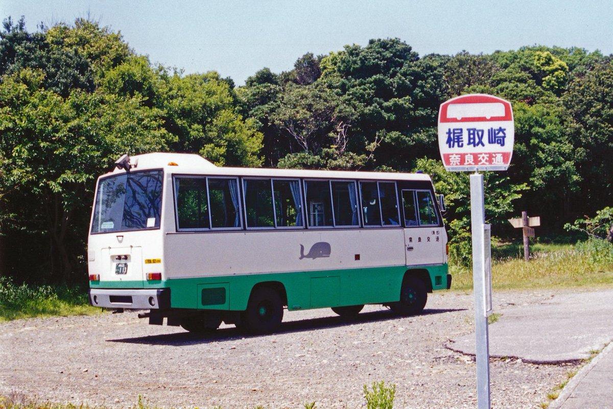 奈良交通吉野営業所