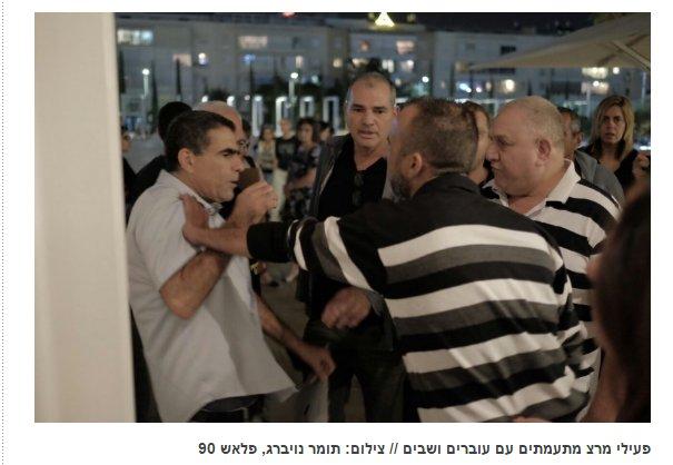 """בצילום: מזכ""""ל מרצ, מוסי רז, נדחף על ידי אלמוני. בכיתוב התמונה: פעילי מרצ מתעמתים עם עוברים ושבים. העיתון: ישראל היום https://t.co/Z2yB3SLXtc"""