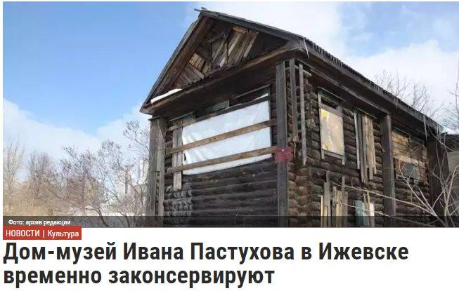 """За отправку """"Бука"""" на Донбасс ответственно командование ВС РФ. Есть записи, - Bellingcat - Цензор.НЕТ 1886"""