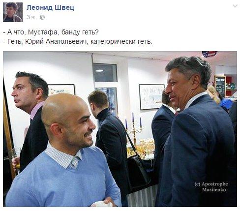 """Луценко взялся за политических """"тяжеловесов"""", поэтому информатаки на его команду усилятся, - Фесенко - Цензор.НЕТ 8834"""