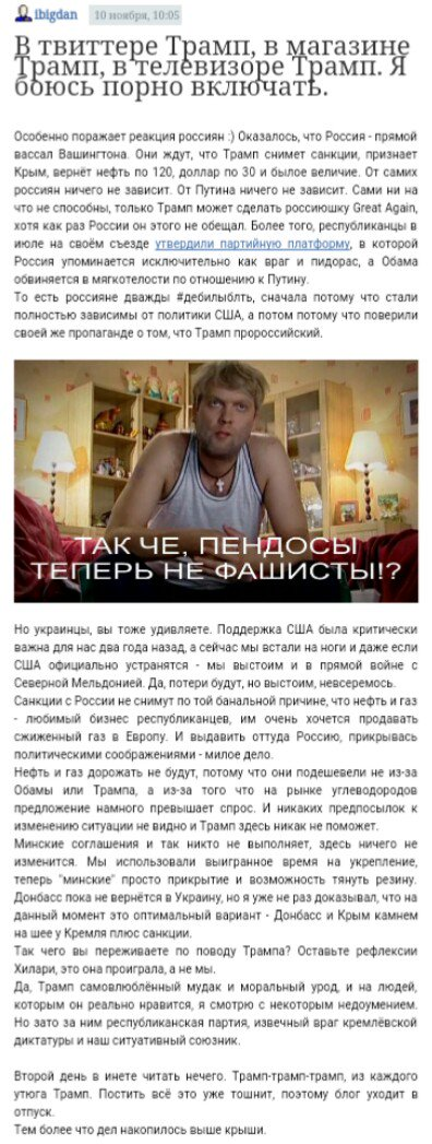 Украина должна надеяться сама на себя, - АП о поставках летального вооружения - Цензор.НЕТ 411