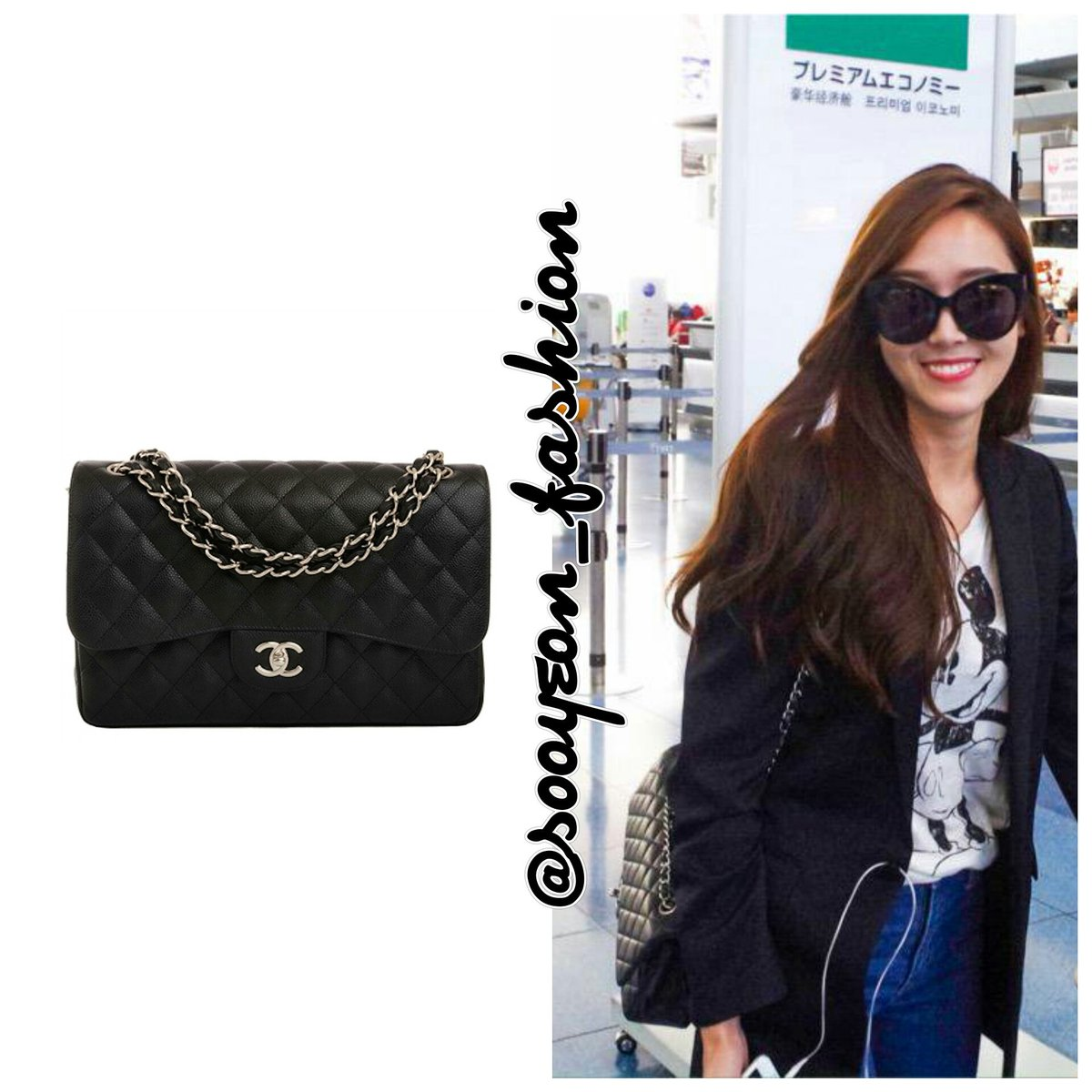 d4d9bbadf64257 150928 Gimpo Airport CHANEL: Jumbo Classic Double Flap Bag (Black), ...