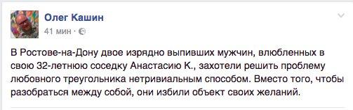 Полицейские в Киевской области применили оружие, успокаивая пьяного скандалиста - Цензор.НЕТ 7518