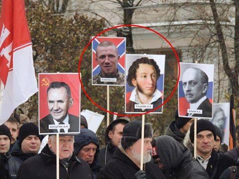 Прокуратура и СБУ провели обыски в Луганской военно-гражданской администрации - Цензор.НЕТ 6424