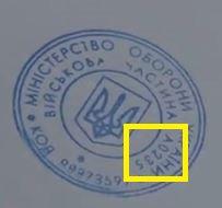 бланки документов включает в себя