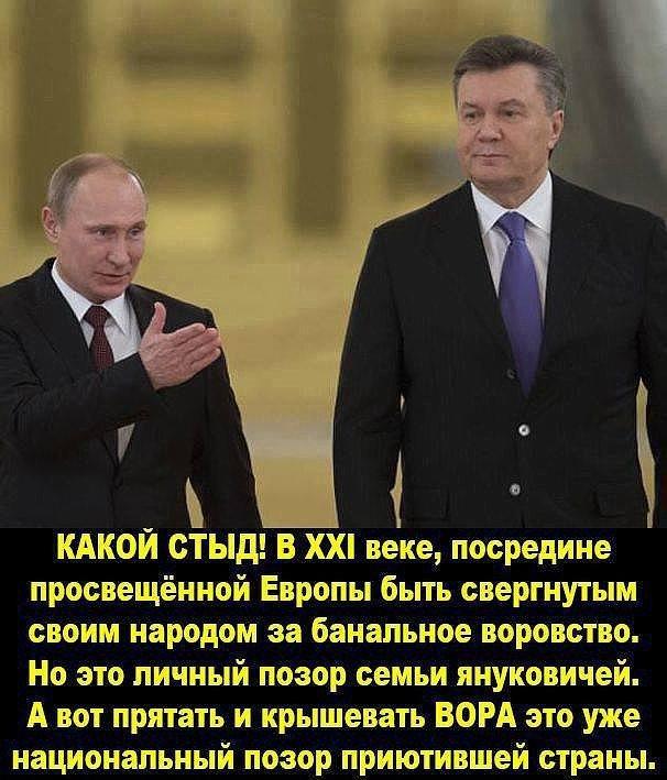 """Путин и Обама """"совсем кратко"""" переговорили на саммите АТЭС, - Песков - Цензор.НЕТ 5451"""