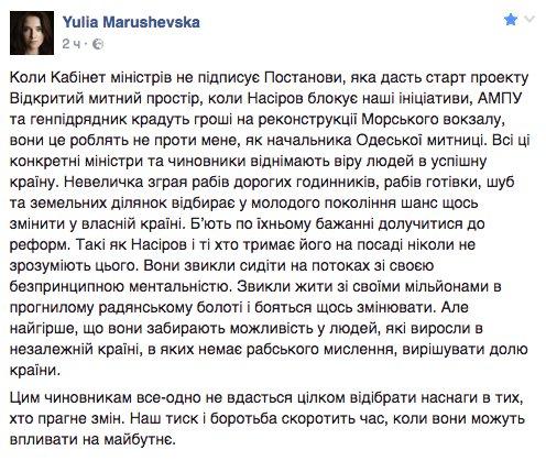 """Саакашвили: """"Порошенко безнадежно упустил шанс провести реформы"""" - Цензор.НЕТ 2987"""