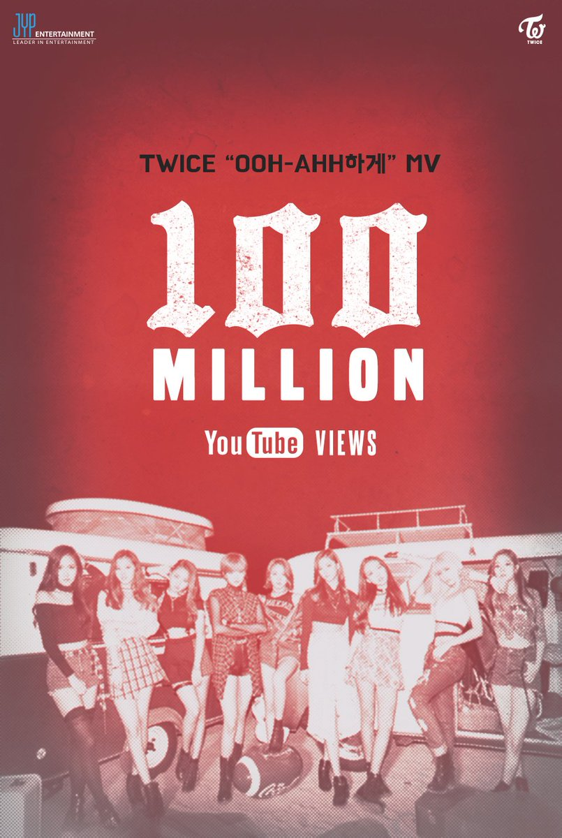Twice On Twitter 100 000 000 Views Once We Did It Ooh Ahh하게