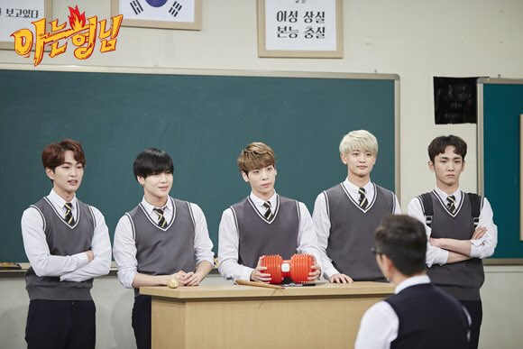 Shinee School