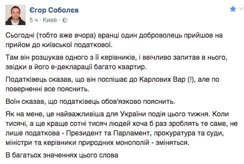 """Саакашвили: """"Порошенко безнадежно упустил шанс провести реформы"""" - Цензор.НЕТ 6321"""
