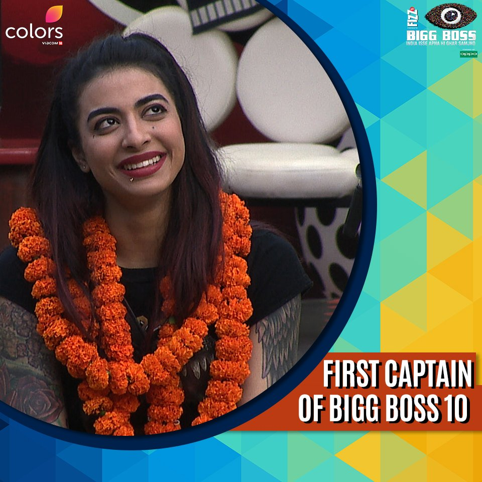 bani win captaincy task first captain of bb house