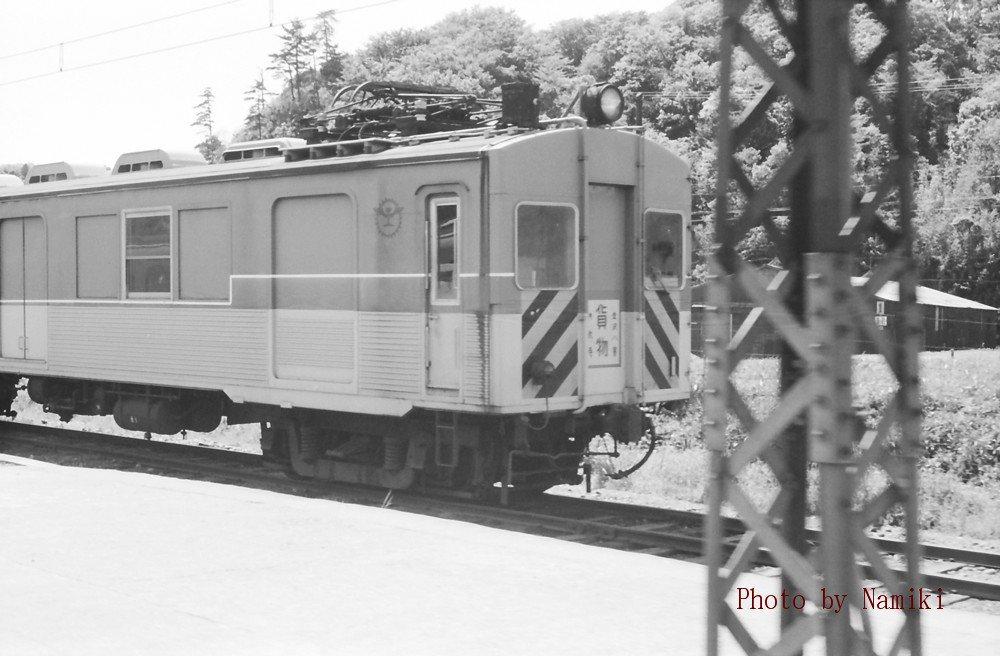 """アフリカの鉄道 on Twitter: """"@K..."""