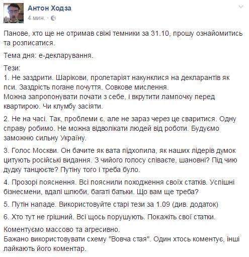 Расширенные санкции Украины против России вступили в силу - Цензор.НЕТ 655