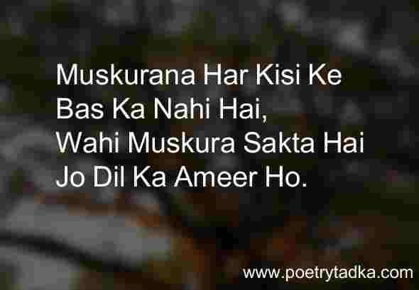 Md sajid Hussain (@WwwSajjo) | Twitter