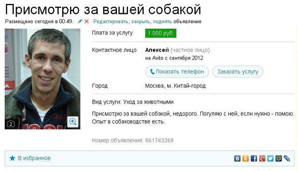 """Очередная """"мобильная огневая группа"""" оккупантов прибыла в Донецк, - ИС - Цензор.НЕТ 1574"""