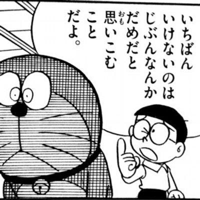 わっぴー (@wappy426) | Twitter
