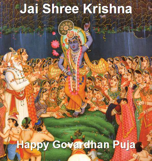 Happy Govardhan Puja  IMAGES, GIF, ANIMATED GIF, WALLPAPER, STICKER FOR WHATSAPP & FACEBOOK