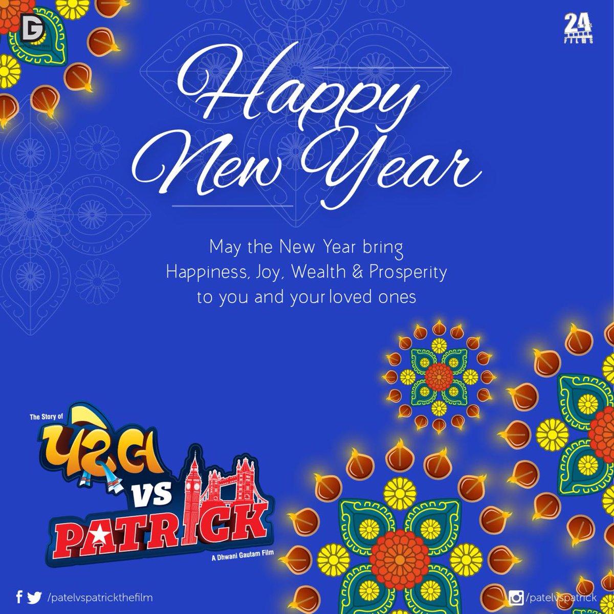 Happy New Year Nutan Varshabhinandan Images 31