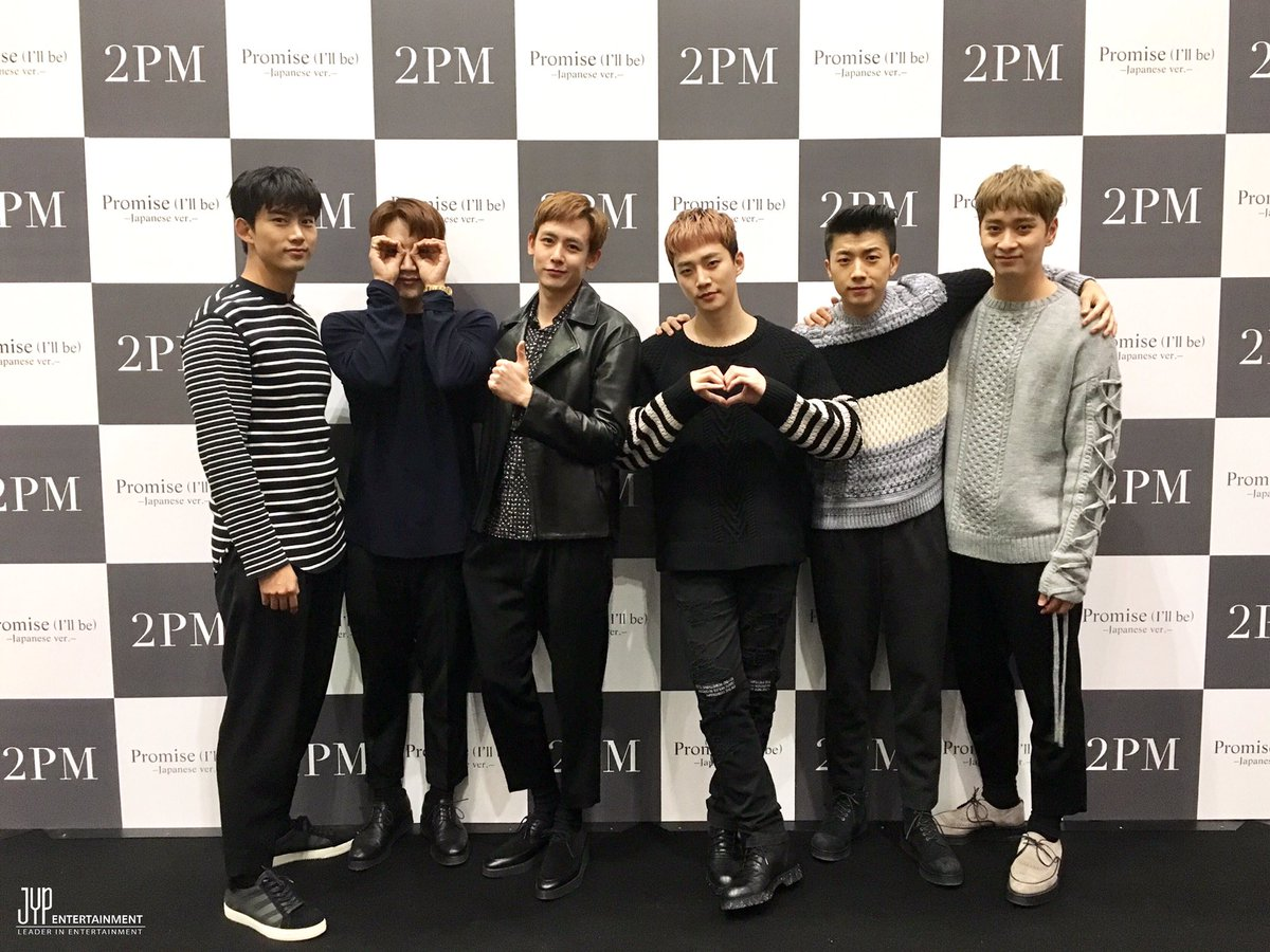 2PM 11th Single「Promise (I'll be) -Japanese ver.-」リリース記念イベント!昨日は2PMとHottestがお互い力をあげるとても暖かい時間でした。今までの素敵な思い出を胸の奥に刻んでまた笑顔で戻ってきます。ありがとうございました♡
