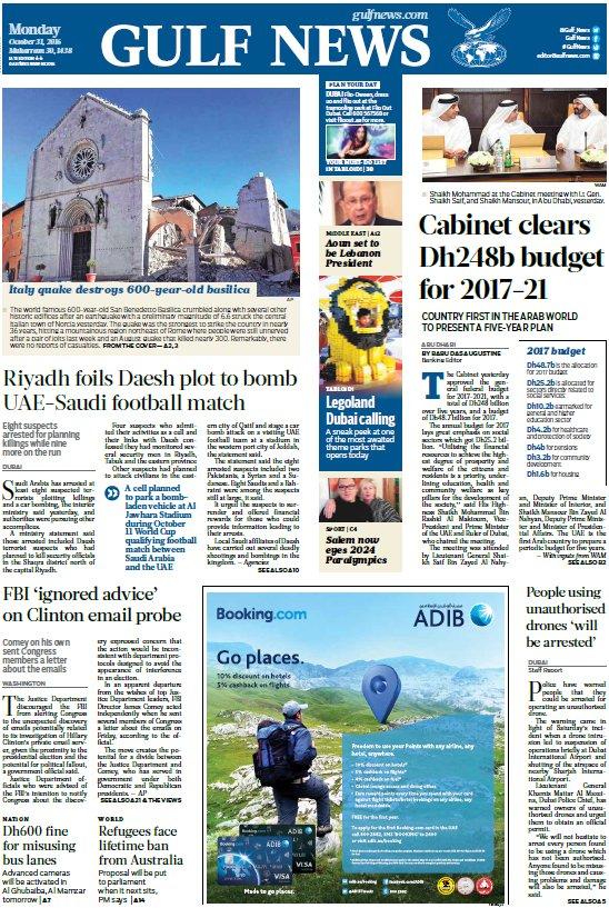 Gulf News Cabinet clears Dh budget Riyadh foils Daesh plot