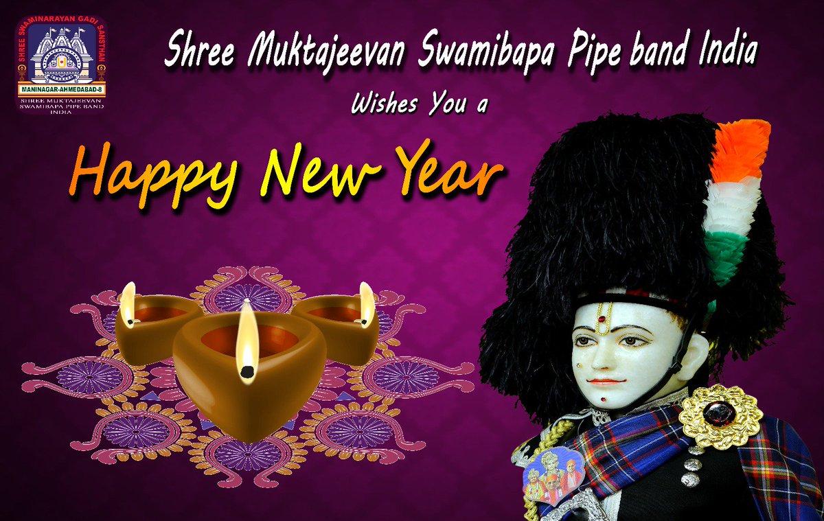 Happy New Year Jay Swaminarayan 5