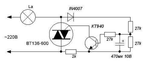 Схема включения амперметра через трансформатор тока