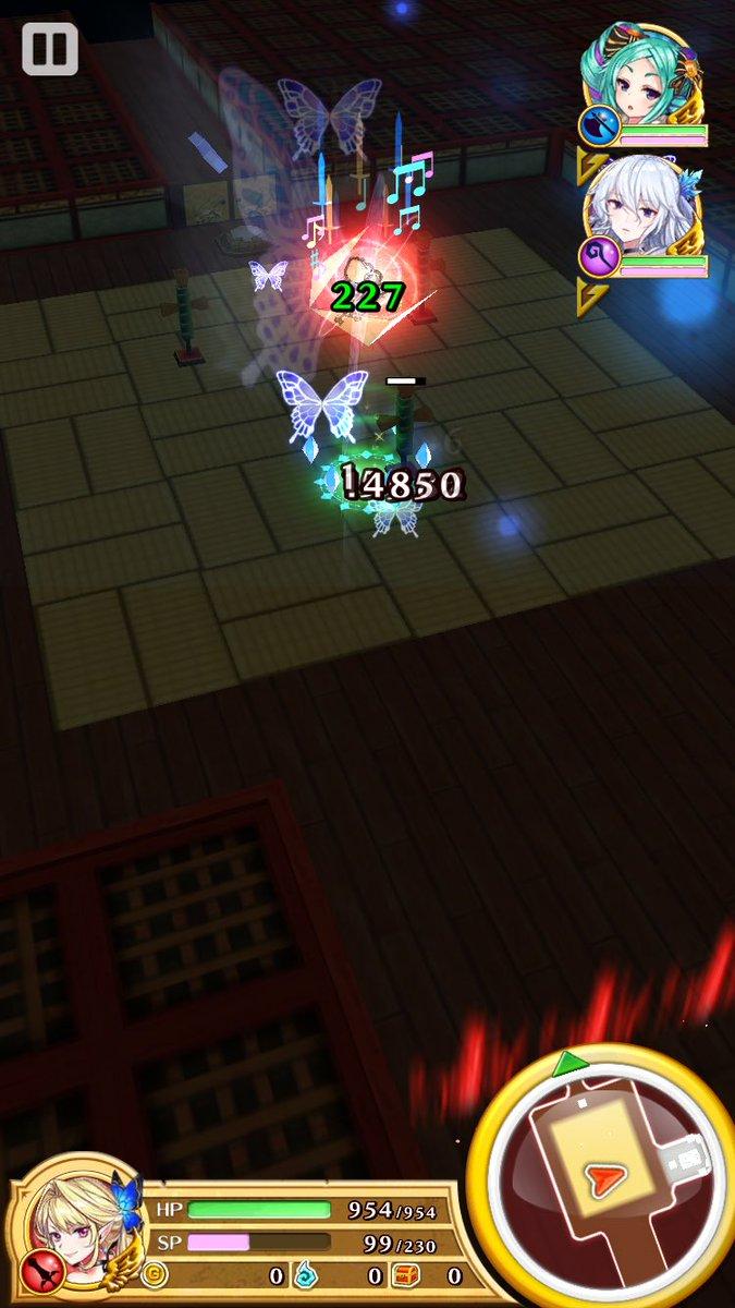 【白猫】ダグラス3版ファルファラ(剣)のステータス&スキル性能情報!ベルメルと同じキラーダメージ強化持ちでぶっ壊れ確定きたー!?【プロジェクト】