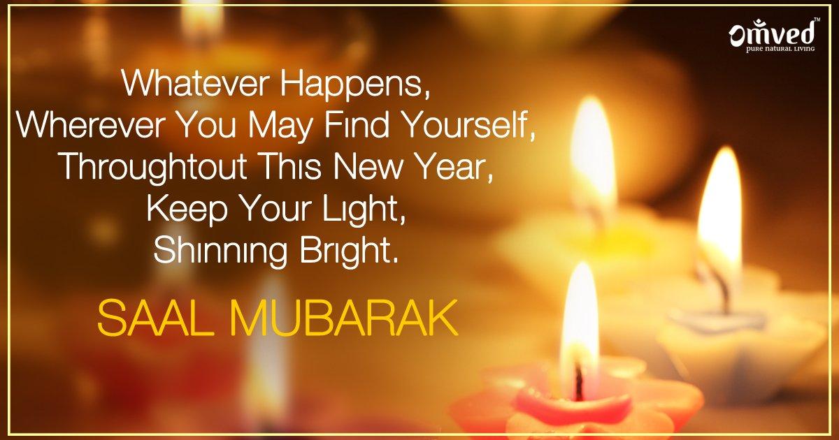 Happy New Year And Saal Mubarak 11